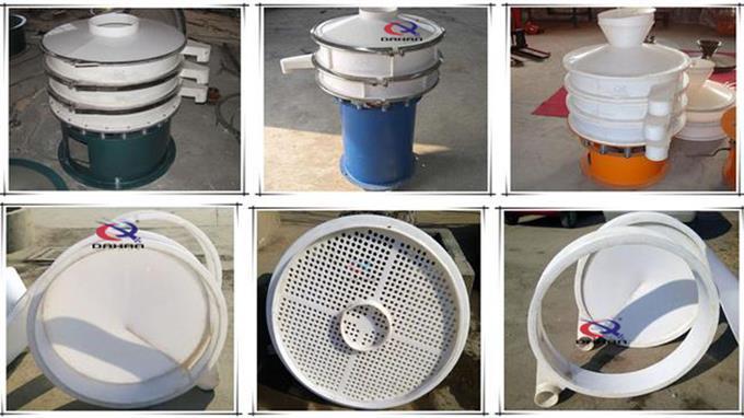尼龙材质防腐蚀振动筛细节