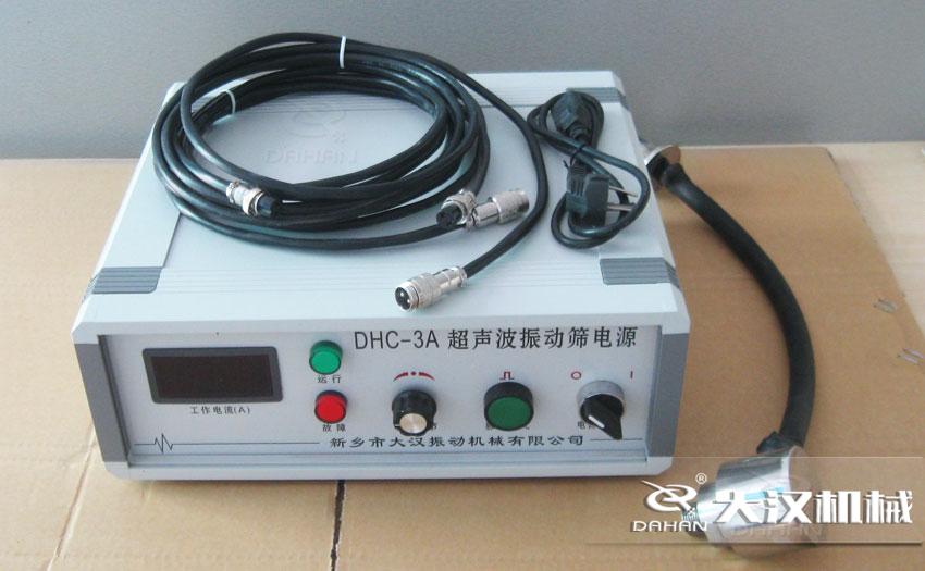 超声波清网装置